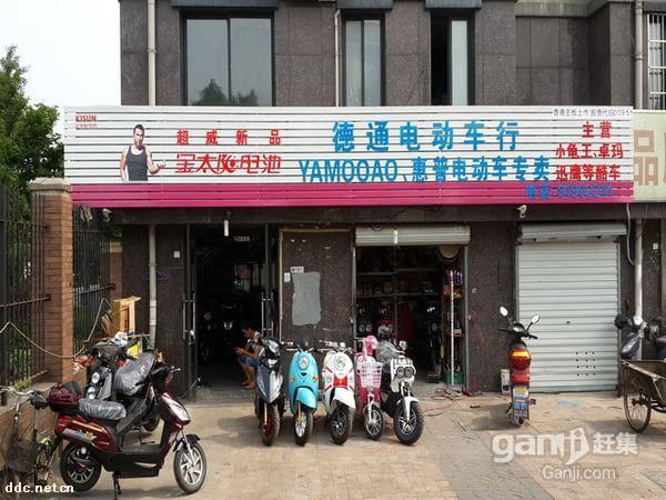 """可以百度地图搜索""""德通电动车行"""" 联系我时,请说明是在杭州赶集网二手"""