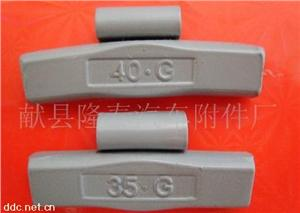 铁质喷涂车轮平衡块