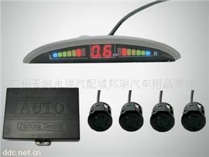 永霸LED汽车倒车雷达