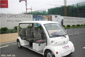 亚维克白色8座时尚电动观光车