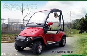 青岛益高2座电动代步车