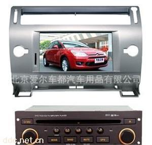 4S专供三菱系列汽车影音导航