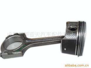 上海大众长安福特汽车全系列配件及服务零件