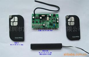 汽车GPS定位系统无钥匙进入(PKE)模块