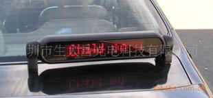 LED热销产品车载条屏