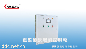 淄博凯隆电气壁挂式30KW直流电机软启动器