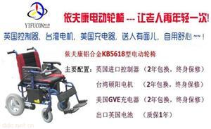 电动轮椅/电动轮椅哪家好/上海电动轮椅