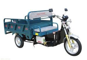 48V120AH货运电动三轮车XYDH-5型