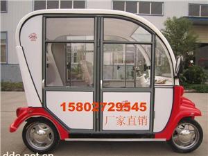 家庭实用性全封闭电动防寒防雨接送小孩休闲车
