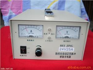 数控可调式充电机(器)
