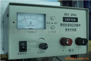 微电脑数控正负脉冲修复型充电机(器)