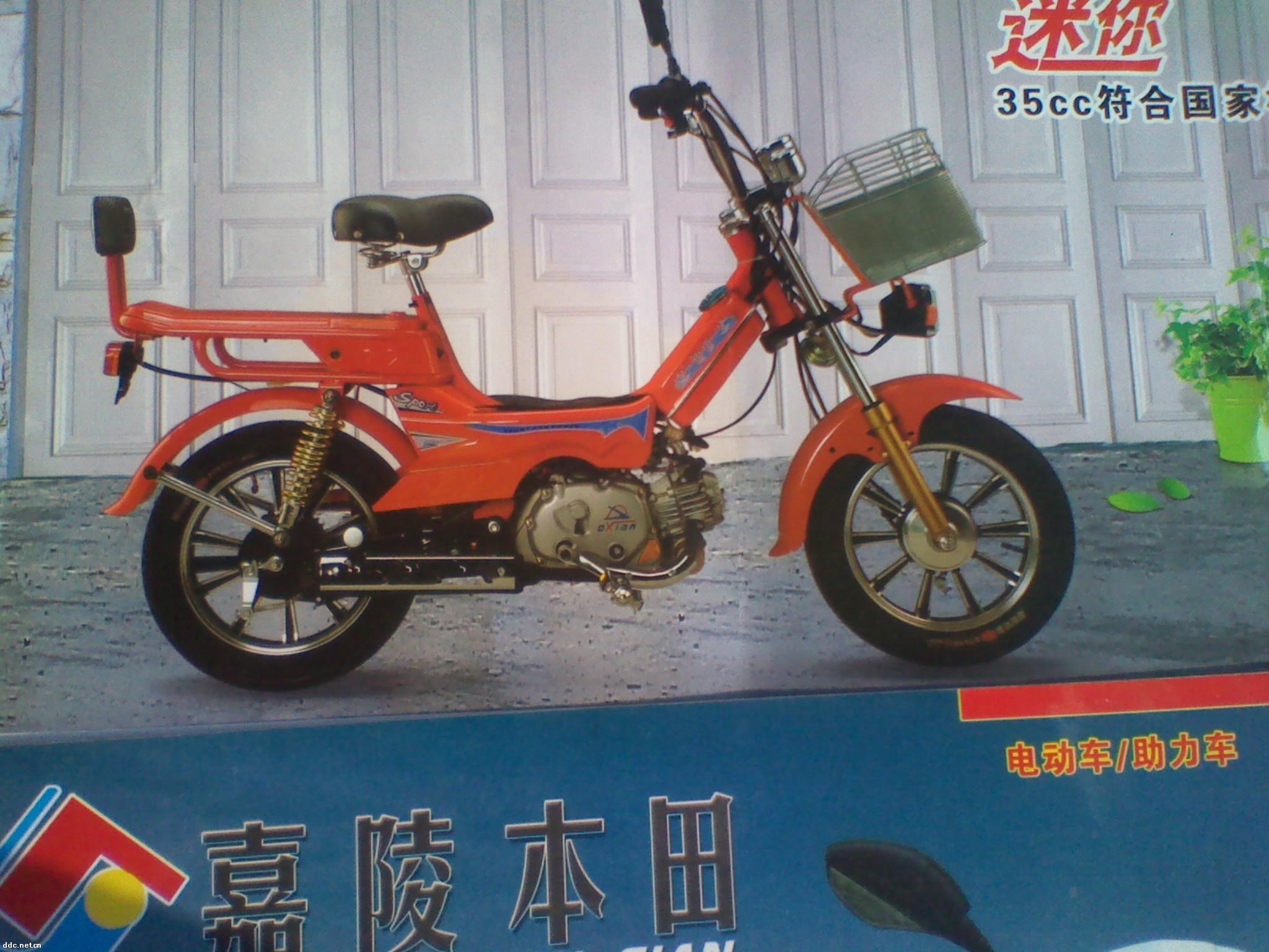 【嘉陵本田】牌助力车,发动机:35cc,化油器:台湾京滨.耗油量:1.