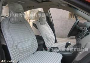 汽车五座通用坐垫