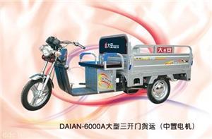 天津48V500W中置电机载货电动三轮车