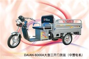 大安6000A大功率三开门货运电动三轮车