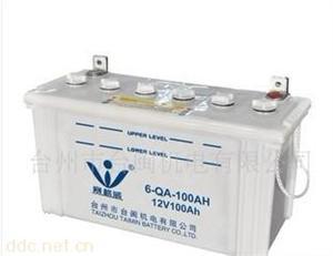 赛格威起动型蓄电池6-QA-100AH