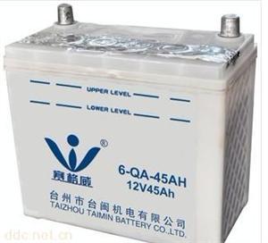 赛格威干荷电态汽车蓄电池6-QA-45AH