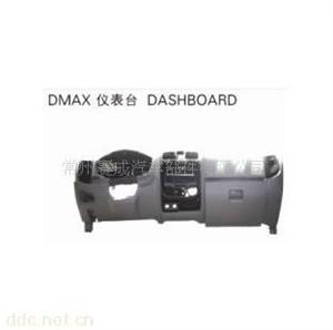 五十铃皮卡DMAX汽车仪表台