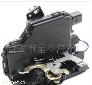 大众系列塑料汽车电子锁