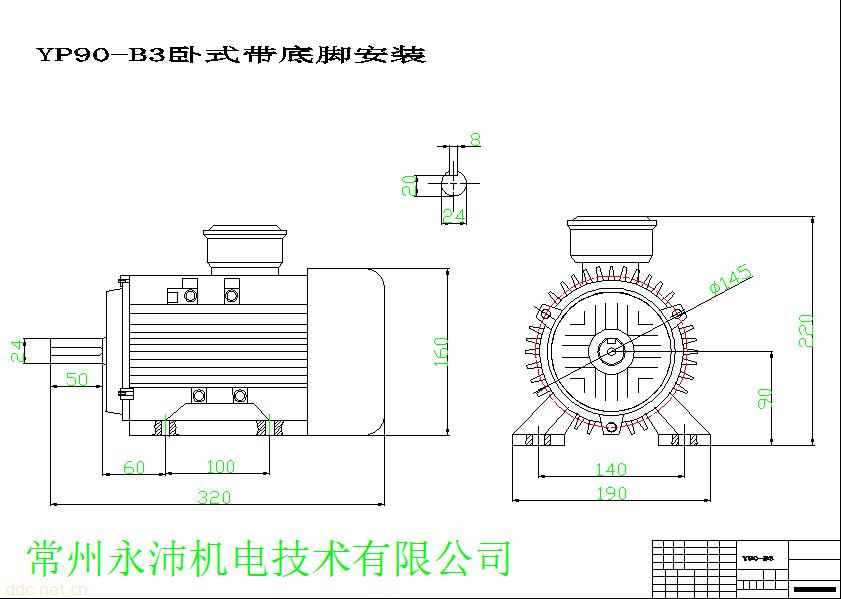 YP100系列直流永磁无刷电机 产品特点 u 效率高,无功消耗大大降低,效率高达93%。 u 体积小,重量轻。与同功率的Y系列牵引电机相比,机座号要小一号。 u 结构简单,易于维护保养。 u 损耗小。在任何转速下都是同步运转,转子上既无铜耗也无铁耗。 u 电机的机械特性和调节性能与它励直流控制类似,所以启动电流小,启动转矩大。 u 速度调节范围宽。 u 长期低速运行不发热。适合频繁启停、频繁换向。 主要技术参数