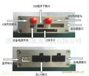 深圳GPS车载定位系统