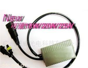汽车低功率20W/25W小型安定器