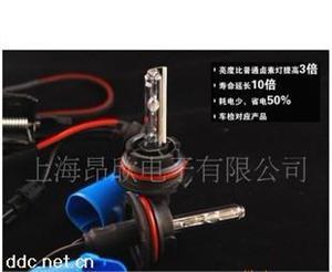 上海汽车氙气灯HID9007前照灯