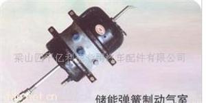汽车制动系统储能弹簧