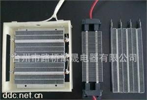 MZFR系列100W汽车暖风机加热器