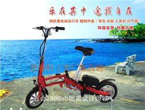 升特牌厂家直销高档电动车,锂电池电动自行车