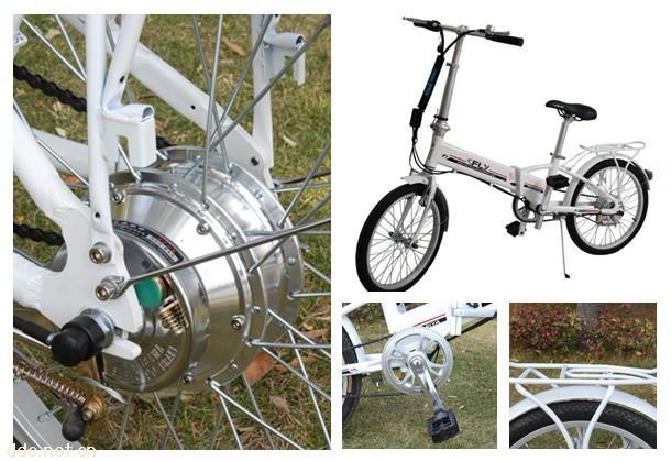 电动自行车; 折叠电动车供应商:供应特价福雷亚锂电自行车折叠电动车