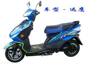 君都60V迅鹰蓝色时尚电动摩托车