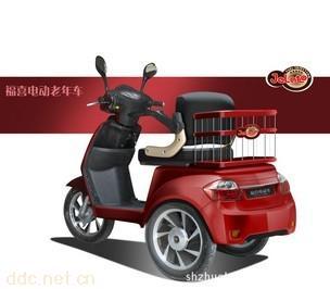 多功能电动老年代步三轮车 高清图片