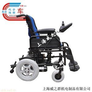 海威之群电动轮椅