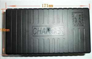 48V电动自行车充电器外壳-郑州厂家直销-塑胶外壳024