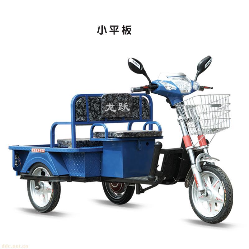 电动三轮车,就像富路那样的像个小汽车似的,属不合法,国家在这高清图片
