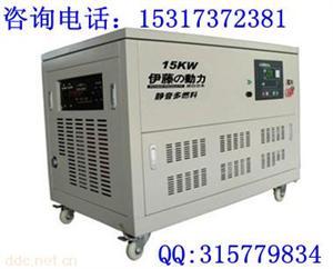15千瓦汽油发电机|三相四线汽油发电机价格