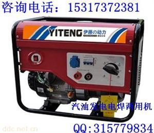 汽油发电焊机,发电电焊两用机,电焊一体机