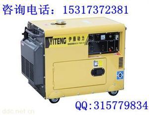 静音柴油发电机,5千瓦全自动柴油发电机