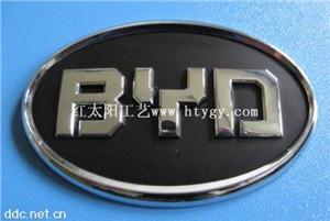 电动汽车标牌电镀文字标牌电镀镍标牌苍南红太阳制作