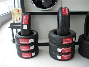 邓禄普轿车轮胎 邓禄普轮胎价格表
