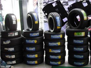 东洋东洋轿车轮胎 东洋轮胎价格表