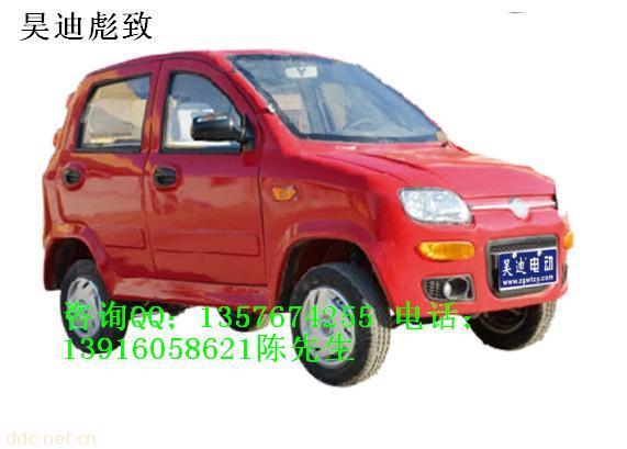 昊迪 彪致红色 电动汽车 龙泰 电动车 贸易有限公 高清图片