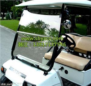 ATV-挡风玻璃