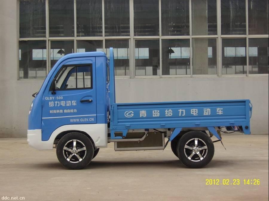 公司相册_青岛给力电动车辆制造有限公司