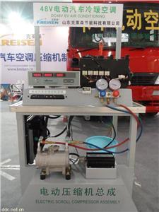 60v72v108v/320v/540v电动汽车客车空调系统