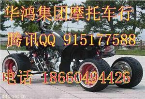 清仓价销售雅马哈1100沙滩车摩托车
