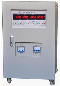智能程控单进单出变频电源