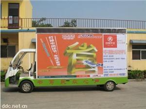 蓝翼XC535DL电动广告车(单色LED)