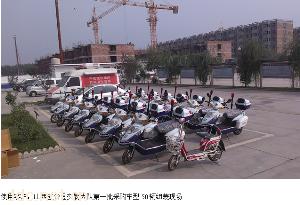 小区物业两轮电动巡逻车